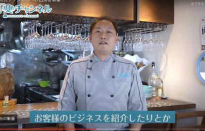 「泡貝チャンネル」への出演者募集!